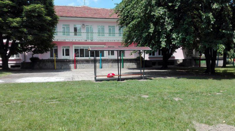 """Обновяване на материалната база на Детска градина """"Радост"""