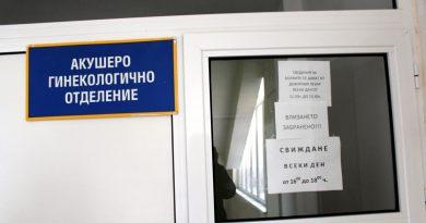 """Проект """"Красива България"""" ще финансира ремонта на АГ отделението в болницата"""