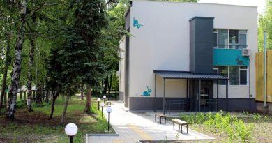 Дневен център за подкрепа на деца с увреждания  и техните семейства в гр. Бяла Слатина