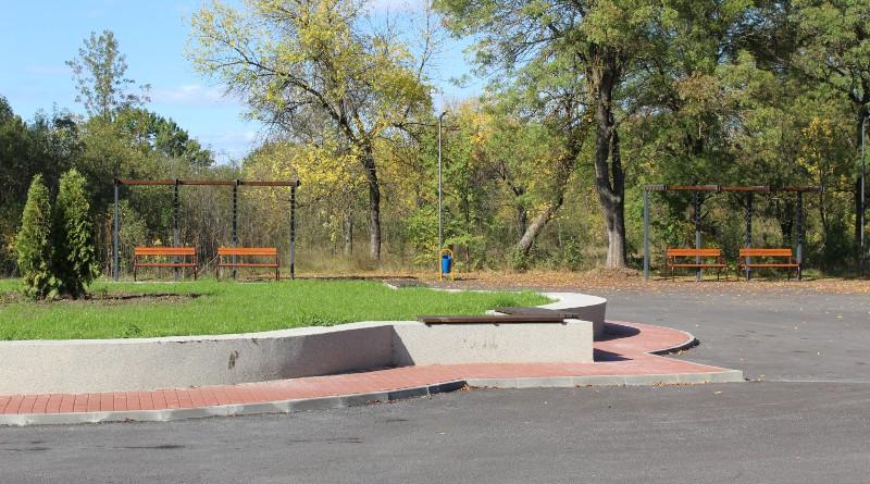 Детски и съоръжения за фитнес на открито се очакват в Лесопарка